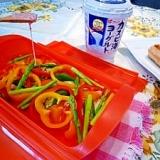 ルクエで☆豚ポテトとカラフル野菜のミルフィーユ蒸し