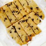 発芽玄米ソフトクッキーバー  ドライフルーツ