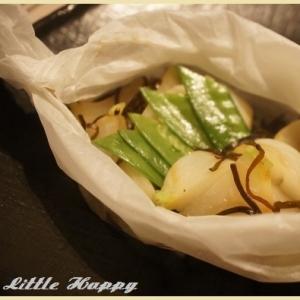 レンジで簡単調理♪かぶと塩こんぶの包み蒸し