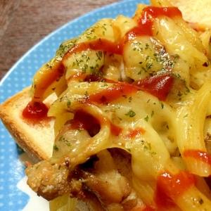 マカロニ&チキンのオレガノトースト