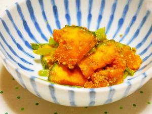 小松菜とかぼちゃのごま和え♪