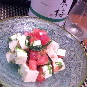 トマト豆腐のキューブサラダ青海苔ドレッシング