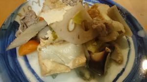 厚揚げと根菜の味噌煮