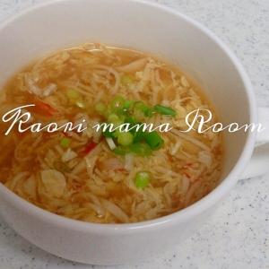 カニたまスープ!
