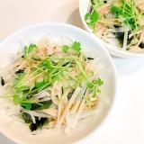 シャキシャキ☆大根と海藻とスプラウトセロリのサラダ