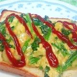 ほうれん草&チーズのオムレツトースト