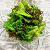 夕飯の一品に簡単☆わさび菜の塩こん漬け