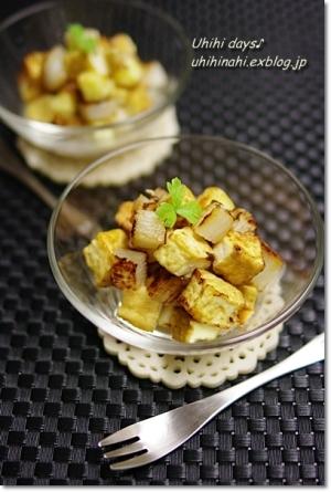 長芋・厚揚・チーズのコロコロ焼き