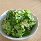 レタスと切り干し大根の胡麻酢サラダ