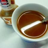 ☆塩キャラメルコーヒー☆