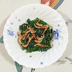 ちぢみほうれん草と桜えびのココナッツオイル炒め