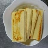 高野豆腐のサクサク焼き