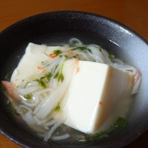 温まる!豆腐のあんかけ