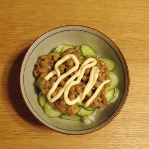 暑い夏にピッタリ☆きゅうり納豆丼