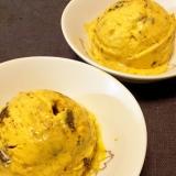 濃厚★かぼちゃのクッキー&クリームアイス