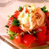 トマトとオリーブオイルの素麺