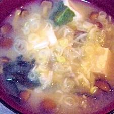 なめこ&豆腐とワカメのお味噌汁