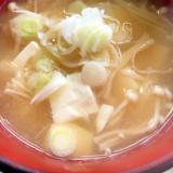 大根とえのきと豆腐の味噌汁