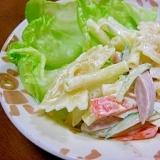 マカロニサラダ*魚肉ソーセージ