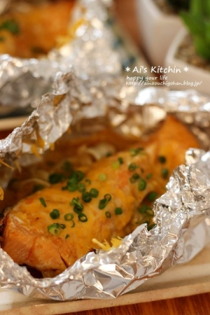 秋鮭の味噌チーズ簡単ホイル焼き♡