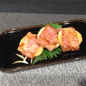長芋のベーコン巻きステーキ