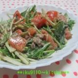 挽肉水菜トマトのマスタードマヨサラダ