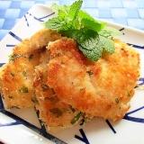 鶏むね肉のフレッシュハーブパン粉焼き