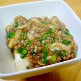 豆腐のひき肉きのこあんかけ