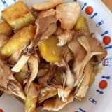秋の味覚たっぷり☆さつまいも・舞茸・チキンのソテー