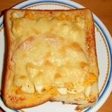ハムたまチーズトースト