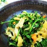 にんじんの葉の炒め物