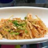 ササミとキムチの韓国風サラダ