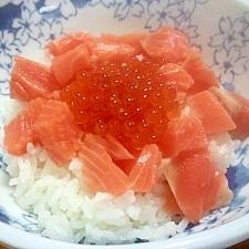 鮭といくらの親子丼(^^)