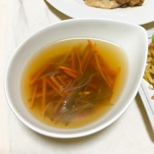 コンソメと醤油だけ♪細切り人参と長ネギのスープ♡