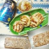 【冷凍保存】餃子の種 ニラ饅頭の種 冷凍保存