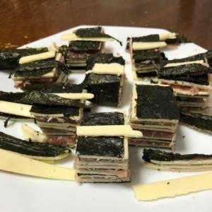 ワインのお供に、海苔チーズ生ハム