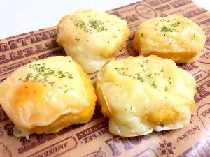 チーズチキンナゲット