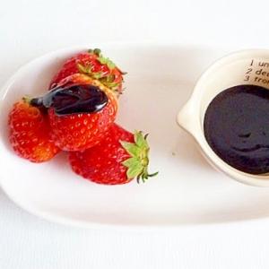 バルサミコチョコレートソース