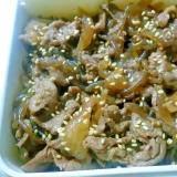牛すき丼++