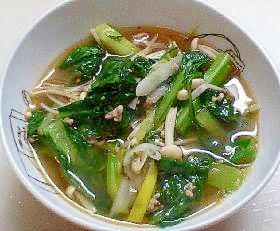 小松菜と豚ひき肉のピリ辛スープ