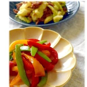 パプリカとスナップエンドウの炒め物