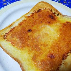 シンプル!味噌バタートースト♪