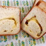 HBで!チーズ入り食パン★
