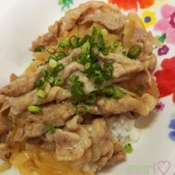 手作り♡ダシダ×塩麹使用♫バター香るスタミナ豚丼♡
