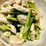 ささみとキュウリの中華風サラダ