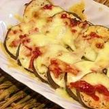 茄子の簡単チーズ焼き
