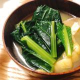 小松菜と油揚げ、しいたけの味噌汁
