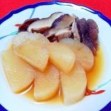 あっさり煮物~干し椎茸と大根