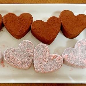 バレンタインに!イチゴ入りハートの生チョコレート☆