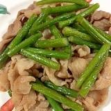 にんにくの芽と豚肩ロースの炒め物